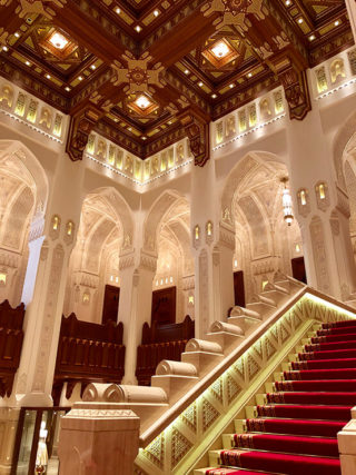 Oman Opera House